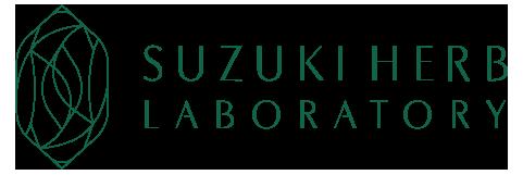 鈴木ハーブ研究所