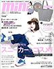 「mini」 2018年9月号