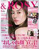 &ROSY_2017年6月号_表紙