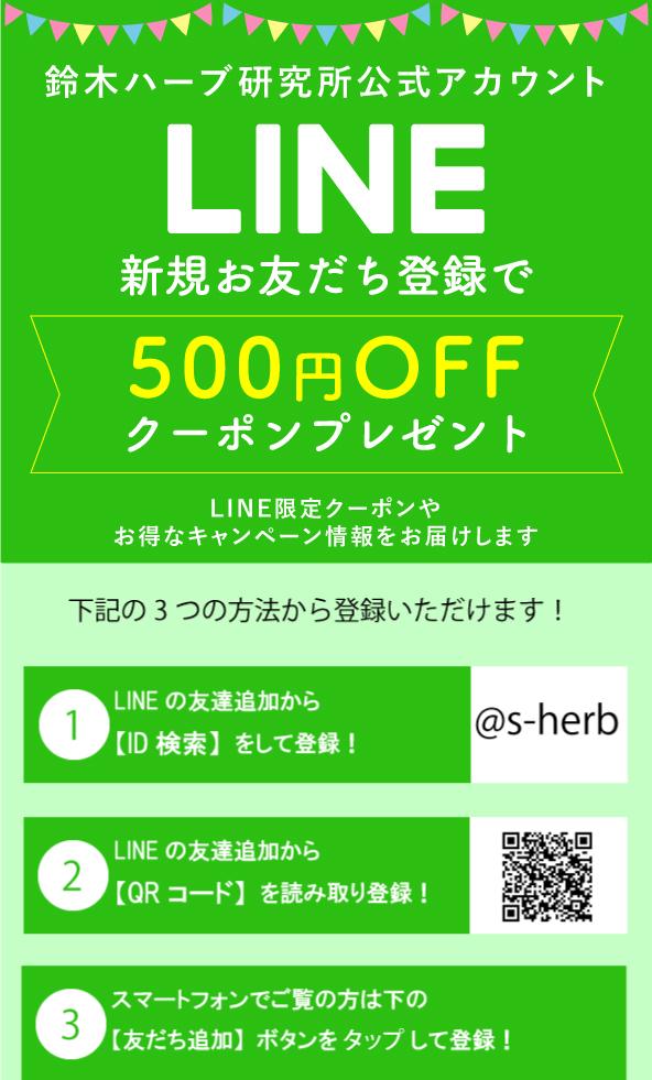 line_main