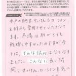 岡山県 K.K.様 41歳