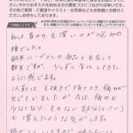 9322889_吉川裕子様(Y.Y)