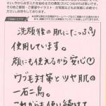 9404902_引田美野