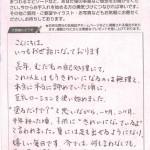 9385286_本庄千明様(ぴぐもん)
