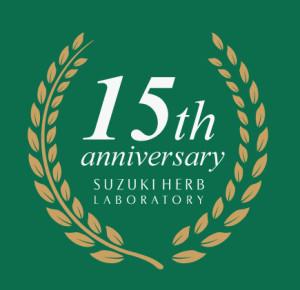 suzukiherb_15th_square